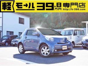 トヨタ iQ 100G レザーパッケージ フル装備 Wエアバック スマートキー&プッシュスタート ナビ 地デジTV DVD Bluetooth バックカメラ 1年保証 2年間オイル交換無 料