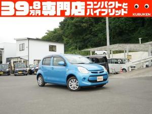 トヨタ パッソ X アイドリングストップ キーレス ABS CVT 電動格納ミラー 純正オーディオ 低走行 1年保証 2年間オイル交換無 料