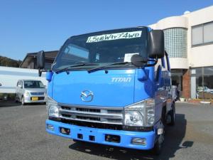 マツダ タイタントラック Wキャブ 1.5t積 4WD 全低床