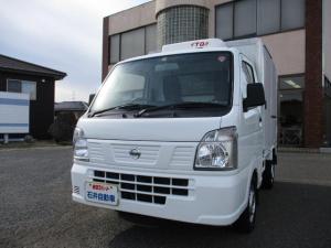日産 NT100クリッパートラック DX 冷蔵冷凍車 -5度設定可能 2コンプレッサー