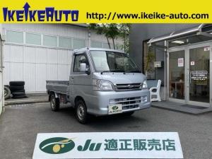 ダイハツ ハイゼットトラック エクストラVS 4WD 全塗装済 AC PS AT