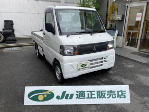三菱 ミニキャブトラック VX-SE 全塗装 エアコン パワステ