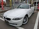 BMW/BMW Z4 クーペ3.0si