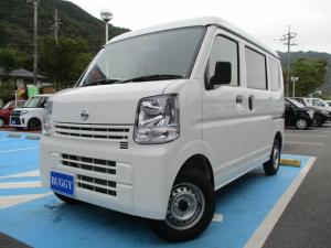 日産 NV100クリッパーバン DX オートマ 新車保証