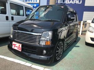 スズキ ワゴンR FT-Sリミテッド 軽自動車 ブルーイッシュブラックパール3
