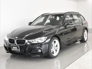 BMW 3シリーズ 320dツーリング Mスポーツ 後期 黒革 フロントシートヒーター LEDヘッドライト オートライト ドライビングアシスト アクティブクルーズコントロール レーンチェンジ オートトランク 18AW