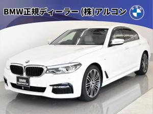 BMW 5シリーズ 530i Mスポーツ 本革 BMWディスプレイキー ジェスチャーコントロール リモートパーキング F/Rシートヒーター トップビュー ヘッドアップディスプレイ アクティブクルーズコントロール オートトランク