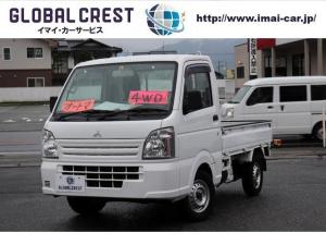 三菱 ミニキャブトラック M 4WD フロアオートマ エアコン パワステ ラジオ