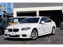 BMW/BMW 523d Mスポーツ