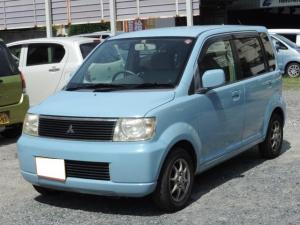 三菱 eKワゴン M アルミホイール CD