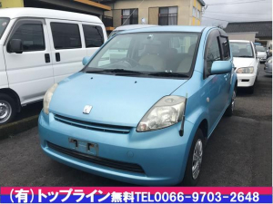 トヨタ パッソ X Fパッケージ 車検整備付き イオンクリーンエアコン