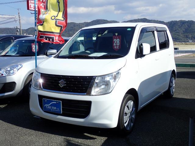 九州運輸局長指定自動車整備工場を完備しております! キーレス・オートエアコン・Wエアバッグ・電動格納ミラー
