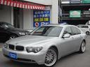 BMW/BMW 735i 左ハン SR 黒革 外20AW 純ナビ 外Bカメラ