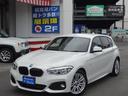 BMW/BMW 118i Mスポーツ 1オーナー 8速AT 延長保証対象車