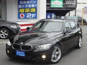 BMW 3シリーズ 320iツーリング MSP 軽減BR Rアシ 延長保証対象車