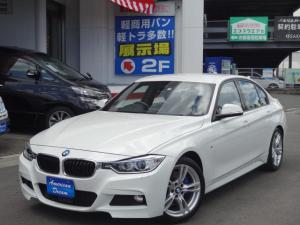 BMW 3シリーズ 320d MSP 黒革 ACCスト&ゴー 延長保証対象車