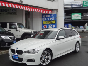 BMW 3シリーズ 320iツーリング Mスポーツ 自動軽減ブレーキ・レーンアシスト・純正18インチAW・フロントパワーシート・パドルシフト・パワーバックドア・純正HDDナビ・ブルートゥース・バックカメラ・コンフォートアクセス・キセノン・取説・保証書