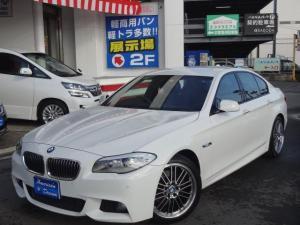 BMW 5シリーズ 528i Mスポーツパッケージ ブラックレザーシート シートヒーター 社外19インチAW 純正ナビ フルセグTV バックカメラ スマートキー Pスタート Pシート Pシフト 前後センサー 純正AW 電動リアサンシェード