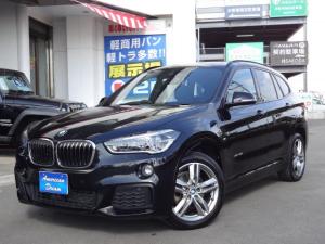 BMW X1 sDrive 18i Mスポーツ 車線逸脱・インテリジェントセーフティ・コンフォートアクセス・パーキングアシスト・ヘッドアップディスプレイ・レーダークルーズ・Pバックドア・黒革レザー・Pセンサー・ミラーETC・純正ナビ・延長保証対象車