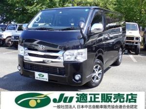 トヨタ ハイエースバン ロングスーパーGL Wエアコン SDナビTV Bluetooth対応 バックカメラ キーレス アルミ オートエアコン ETC