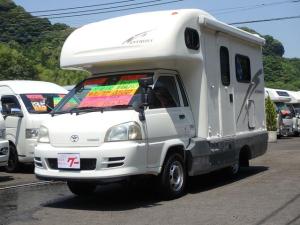 トヨタ タウンエーストラック キャンピング サイドオーニング AtoZ製ANTHONY