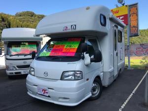 マツダ ボンゴトラック キャンピング AtoZ社製 TVナビ Bカメラ ドラレコ