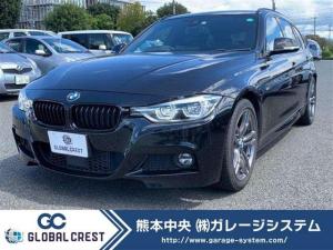 BMW 3シリーズ 320dツーリング Mスポーツ 純正HDDナビ&バックモニター/ブラックレザーシート/ブラックキドニーグリル/LEDヘッドライト/18インチアロイホイル/パワートランク/Mスポーツサスペンション/アクティブクルーズコントロール