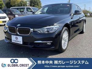 BMW 3シリーズ 318i ラグジュアリー ブラックレザーシート/純正HDDナビ&バックモニター/シートヒーター/ドライビングアシスト/LEDヘッドライト/1オーナー/純正17インチアロイホイル/革巻きスポーツステアリング/クルーズコントロール