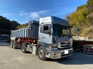 UDトラックス クオン トラクターセット 東急ダンプセミ