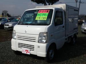 スズキ キャリイトラック 冷蔵冷凍車 オートマ エアコン パワステ