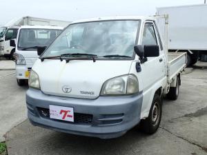 トヨタ タウンエーストラック ジャストロー オートマ車 エアコン パワステ 750kg