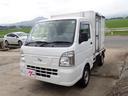 日産/NT100クリッパートラック 冷蔵冷凍車 マイナス25度 日章冷凍コンプレッサー 5速車