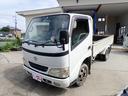 トヨタ/ダイナトラック ロングジャストロー 低床 1.5t フル装備 オートマ車