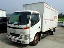 トヨタ/ダイナトラック パネルバン 2t積み 5速ミッション車 整備点検記録簿