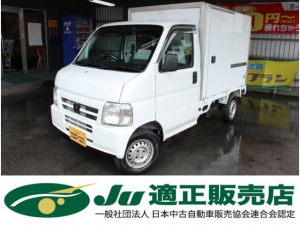 ホンダ アクティトラック 冷凍冷蔵車 パワステ エアコン 2WD