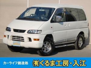三菱 デリカスペースギア シャモニー ハイルーフ 4WD 社外ナビ フルセグTV