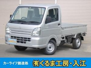 スズキ キャリイトラック KCエアコン・パワステ 3方開 4WD 5速MT 1オーナー