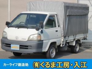 トヨタ ライトエーストラック ロングSシングルDX ロングスチールデッキ 荷台幌付 AC