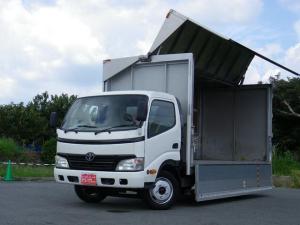 トヨタ ダイナトラック ワイドロング アルミウイング車