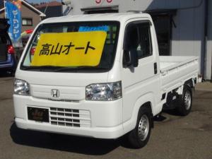 ホンダ アクティトラック SDX 2WD エアコン パワステ