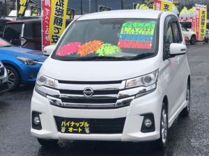 日産 デイズ ハイウェイスター X 純正ナビフルセグTVBluetooth衝突軽減ブレーキ