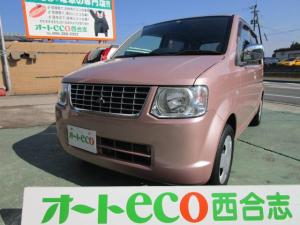 三菱 eKワゴン MX 禁煙車