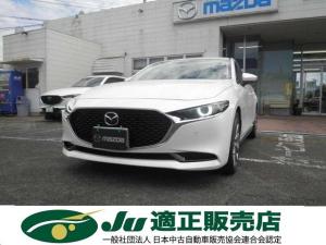 マツダ MAZDA3セダン XD Lパッケージ ディーゼルターボ ナビ TV ETC