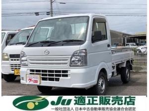 マツダ スクラムトラック  4WD エアコン パワステ エアバック フロアゴムマット AT