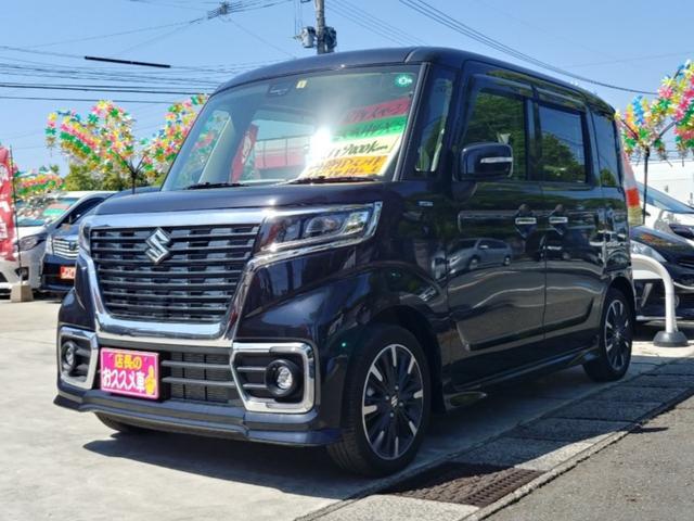 大島自動車分割ローンシステム完備当社へお任せ下さい! 両側PスラD・天井サーキュレーター・ハーフレザーシート・シートヒーター