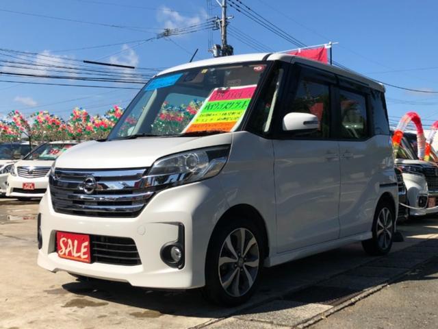 大島自動車分割ローンシステム完備当社へお任せ下さい! Bluetoothオーディオ・フルセグTVナビ・両側Pスラドア・電格M