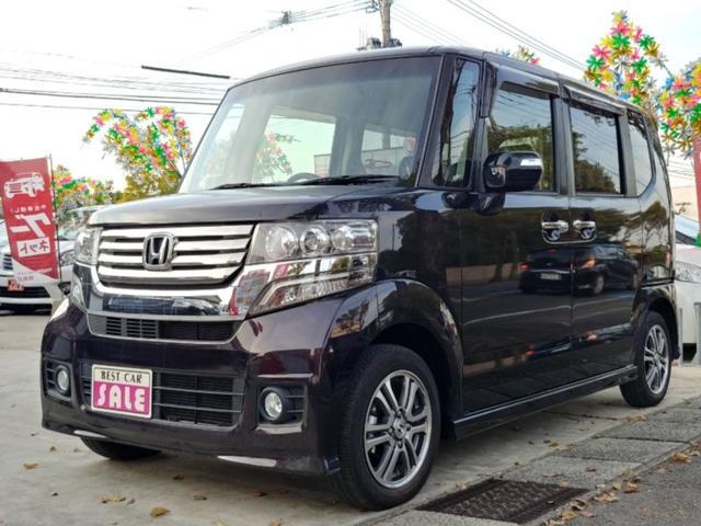 大島自動車分割ローンシステム完備当社へお任せ下さい!
