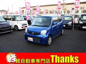 日産 モコ S CVT ナビ ワンセグTV ABS セキュリティ キーレス