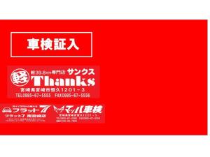 ダイハツ ミラココア ココアプラスX アイドリングストップ オートエアコン ナビ フルセグTV ETC ABS セキュリティ キーフリー