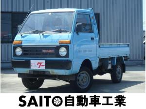 ダイハツ ハイゼットトラック SDX 4WD 4速マニュアル